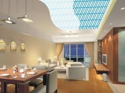 Plafond chauffant hydraulique rayonnant r versible les metteurs de chauffage - Plafond rayonnant hydraulique ...